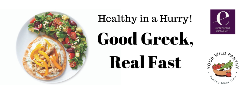 Good-Greek-Real-Fast